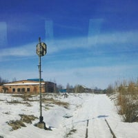 Photo taken at Рудничный by Serj P. on 4/14/2016
