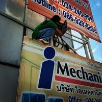 Photo taken at ไอเมคคานิคส์ บจก. by IMECHANICS T. on 5/28/2013