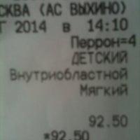 Photo taken at Автобус №325 by Juliya K. on 8/14/2014