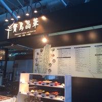 Photo taken at Taiwanese Cusine And Snacks by Noriyuki M. on 6/26/2014
