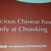 Photo taken at Chowking ramada by Grascia Z. on 7/30/2013