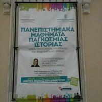 Photo taken at Βιβλιοθήκη Σάμου by agkou of noesi.gr on 2/21/2013