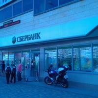 Photo taken at Сбербанк by Илья Б. on 9/13/2013