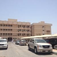 Photo taken at محكمة الخبر - الدوائر الشرعية by Waleed on 6/19/2013