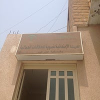 Foto tomada en الهيئة الابتدائية لتسوية الخلافات العمالية por Waleed el 7/11/2013