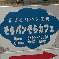 Photo taken at Sora Pan - Sora Café by monchhichi™ on 3/10/2013