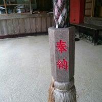 Photo taken at 劔神社 by monchhichi™ on 7/20/2015