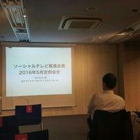 Photo taken at アライドアーキテクツ株式会社 by Ochurup on 5/26/2016
