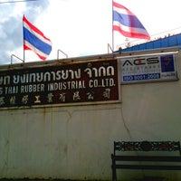Photo taken at บริษัท ย่งไทยการยาง จำกัด by JoJo K. on 8/29/2013