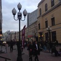 Photo taken at Магазин-кулинария ресторана «Прага» by MAYY. on 11/9/2013