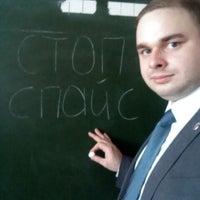 Photo taken at Школа № 1 by Виталий С. on 12/8/2014