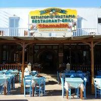 Photo taken at Stamatis Restaurant & Grill by Argyris F. on 9/5/2013