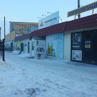 Photo taken at Techport by Антон Н. on 12/14/2013