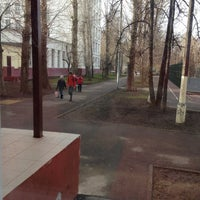 Photo taken at Гимназия №1541 by Anastasia G. on 4/25/2013