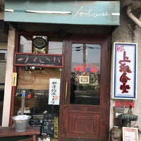 Photo taken at 熱烈 上海食堂 by Akane S. on 3/25/2017
