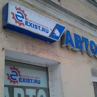Снимок сделан в Exist.ru пользователем Andrey K. 1/23/2014