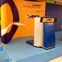 Photo taken at Νέα Δημοκρατία HQ by Elena C. on 4/27/2014