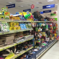 Photo taken at Fixprice by Евгения А. on 5/21/2013