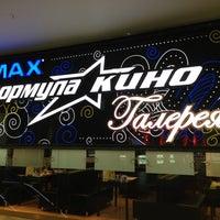 5/11/2013 tarihinde Aleksei Z.ziyaretçi tarafından Formula Kino'de çekilen fotoğraf