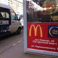 Photo taken at остановка «ул. Рахова» by ZlayaLina on 4/28/2013