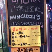 Photo taken at 明古志面包屋 PANIFICIO MINCUZZI by Ion C. on 4/28/2013