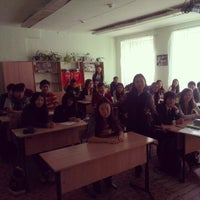 Photo taken at Школа №2 by Александра Е. on 10/4/2013