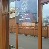 Photo taken at Южные Электрические Сети by Андрей К. on 11/20/2013