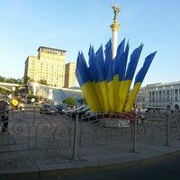 รูปภาพถ่ายที่ Вулиця Хрещатик / Khreshchatyk Street โดย Таня Т. เมื่อ 5/7/2013