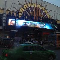 Photo taken at Major Cineplex Rangsit by wittaya b. on 10/1/2012