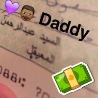 Photo taken at البنك السعودي الفرنسي فرع الحمراء by Halaa🌟 A. on 5/28/2015