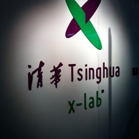 Photo taken at 清华 x-lab by Sven E. on 11/27/2013