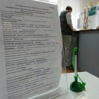 Photo taken at Центр занятости by Александра К. on 5/8/2013
