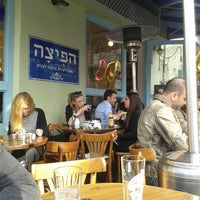 Photo taken at HaPizza by Dror T. on 1/1/2014