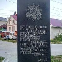 Photo taken at Памятник воинам-односельчанам, погибшим в годы Великой Отечественной Войны by Dmitry E. on 8/4/2014