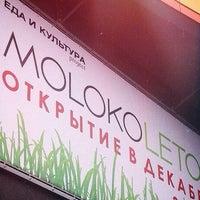 Photo taken at EUROSPAR by Надежда Г. on 11/14/2013
