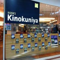 Photo taken at Kinokuniya by TS on 5/31/2013