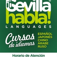 Photo taken at Sevilla Habla Languages - Spanish Courses in Seville - Cursos de español en Sevilla - Cursos de inglés en Sevilla by Sevilla Habla Languages - Spanish Courses in Seville - Cursos de español en Sevilla - Cursos de inglés en Sevilla on 10/15/2013