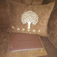 12/27/2017 tarihinde мария м.ziyaretçi tarafından Барвиха Lounge | Москва'de çekilen fotoğraf
