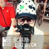 Photo taken at Bo Duo Xin Ji by cheng c. on 4/26/2013