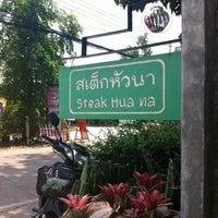 Photo taken at Steak Huana Pai by Nphnk . on 4/18/2014