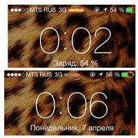 Photo taken at Роснефть by Виктория Я. on 4/6/2014