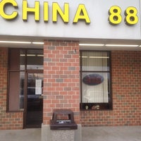 Photo taken at China 88 by Wes W. on 4/24/2014