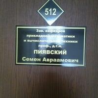 Photo taken at СГАСУ, корпус Т by Сергей Г. on 4/29/2013