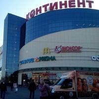 Снимок сделан в ТРК «Континент» пользователем Екатерина К. 9/12/2013