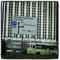 Снимок сделан в Автостанция «Партизанская» пользователем Rada R. 6/23/2013