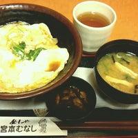 Photo taken at 宮本むなし 阪神西元町駅前店 by 神戸やの~ ⊿. on 3/10/2016