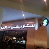 Photo taken at Starbucks by Жанна К. on 5/15/2013