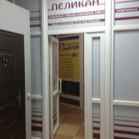 Photo taken at Пеликан Красная Поляна by No Sence L. on 7/23/2013