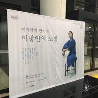 Photo taken at 한국소리문화의전당 연지홀 by 창희 유. on 10/29/2016
