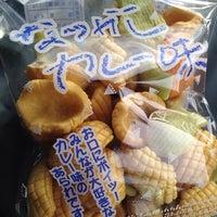 Photo taken at 原信 村上西店 by Motoki W. on 1/25/2014